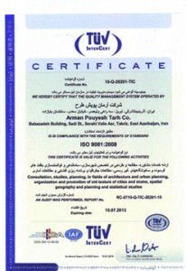 گواهینامه ایزو             Iso 9001:2008